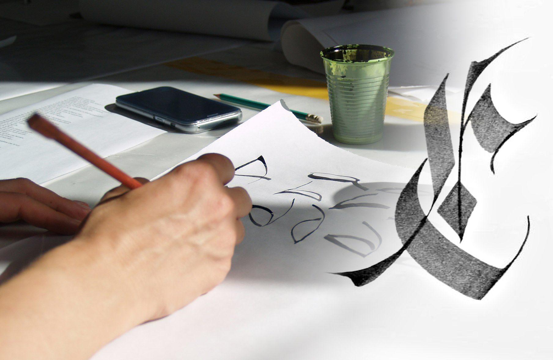 Atelier de caligrafie artistică