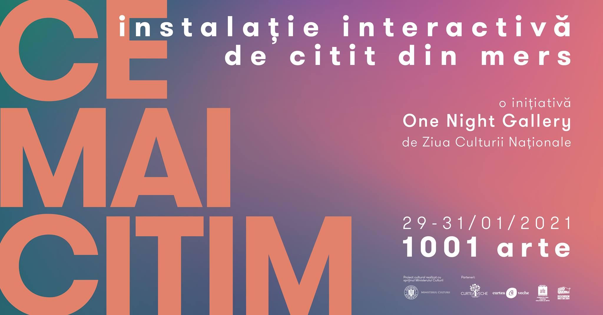 #CEMAICITIM – o inițiativă One Night Gallery alături de Curtea Veche Publishing